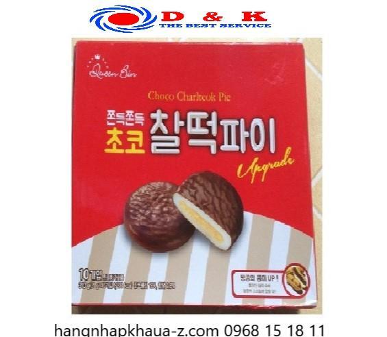 Bánh Chocopie Hàn Quốc