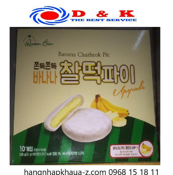 Bánh Chuối Hàn Quốc 310g