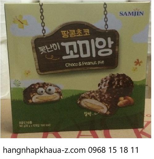 Bánh Chuối Queen Bin Hàn Quốc 310g