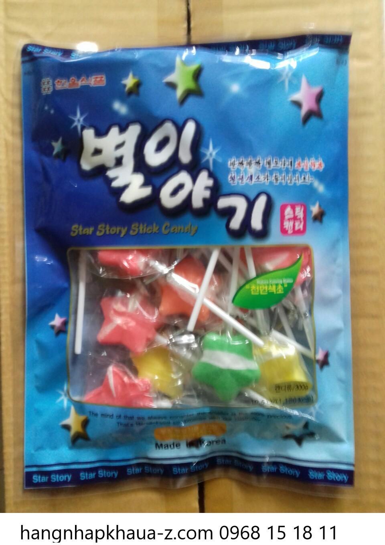 Kẹo mút Hàn Quốc Strar Story 300g