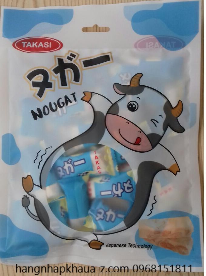 Kẹo Nhật Takasi Nougat 200g
