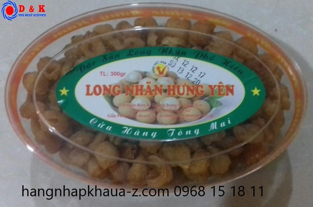 Long nhãn Tòng Mai -Phố Hiến Hưng Yên 300g
